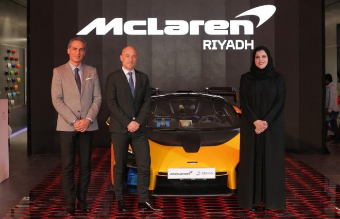 5dd88c181 ماكلارين أتوموتيڤ و شركة نحو الشرق تفتتح صالة عرض جديدة في الرياض