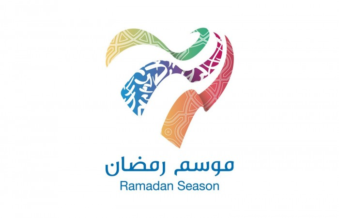 "0f22fb21a إطلاق موسم رمضان تحت مظلة برنامج ""مواسم السعودية"""